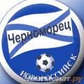 Черноморец (Новороссийск)