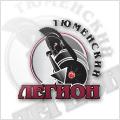 Тюменский Легион