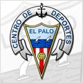 Эль Пало