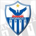 Анортосис