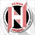 Неман (Гродно)