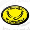 ХК Сарыарка