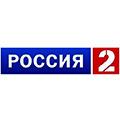 Россия-2