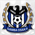 Гамба Осака (Суйта)