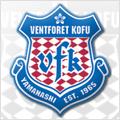 Ванфоре Кофу