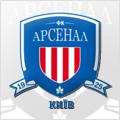 Арсенал К