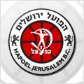 Хапоэль Иерусалим (Иерусалим, Израиль)