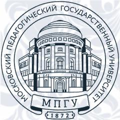 МПГУ (Москва)