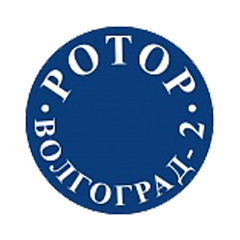 Ротор-Волгоград-2