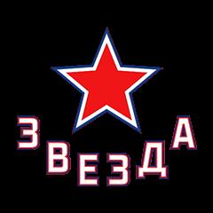 Звезда (Чехов)