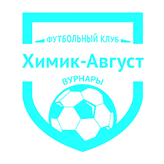 Химик-Август