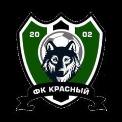Красный-СГАФКСТ (Смоленск)