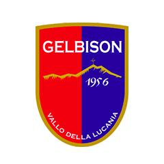 Джельбизон