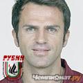 Степан Томас