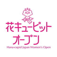 Хиросима (отменён)