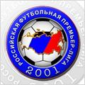 Россия - Премьер-Лига