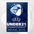 U21 ЧЕ-2013 - финальный раунд