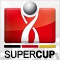 Суперкубок Германии