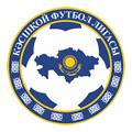 Казахстан - Премьер-лига