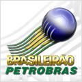 Бразилия - Серия А
