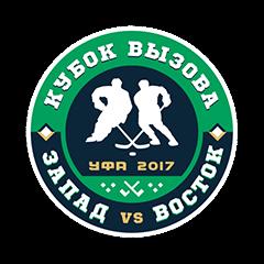 МХЛ - Кубок Вызова