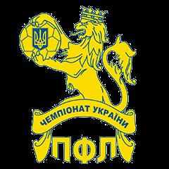 Украина - Первая лига