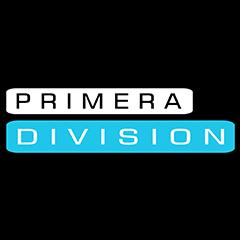 Аргентина - Примера