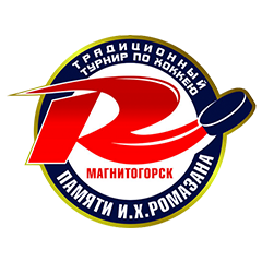 Мемориал имени Ивана Ромазана