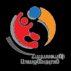 Армения - Премьер-лига