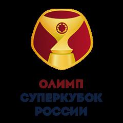 Олимп - Суперкубок России
