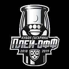 КХЛ - плей-офф