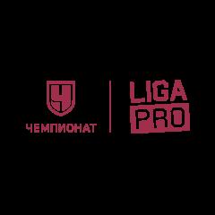 Championat.com Liga Pro - 12 апреля (дневной)