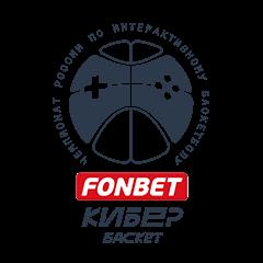 ФОНБЕТ Чемпионат России по кибербаскетболу (3 тур)
