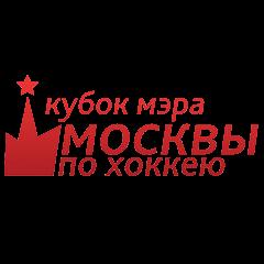Кубок мэра Москвы