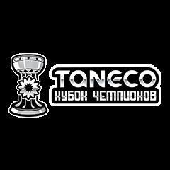 ТАНЕКО Кубок чемпионов