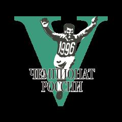Чемпионат России Высшая лига