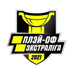 Беларусь - Экстралига - плей-офф