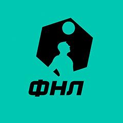 ФНЛ - Первый дивизион