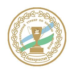 Кубок Республики Башкортостан
