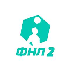 ФНЛ-2 - Группа 4