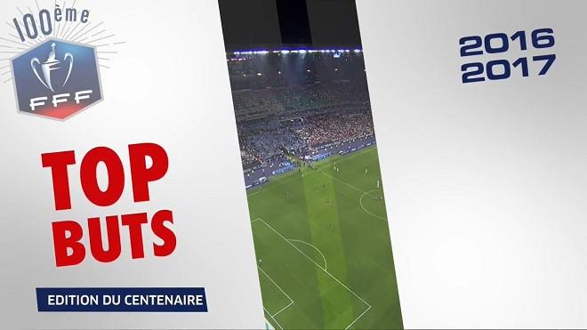 Лучшие голы Кубка Франции 2016/2017